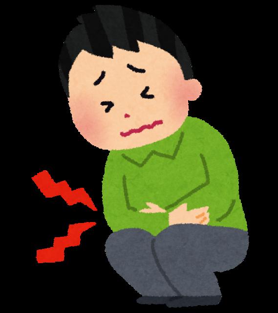 お腹が痛くてお腹を抑えている男性のイラスト.png