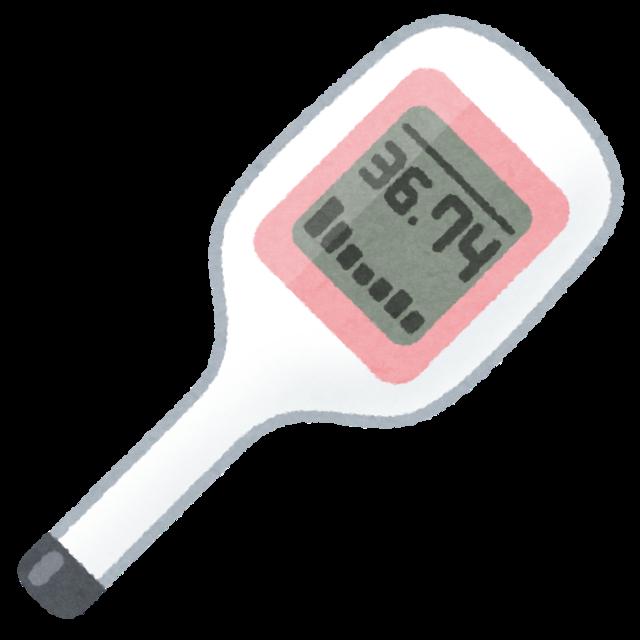 基礎体温計のイラスト.png